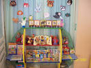 Как оформить книжный уголок в детском саду своими руками 106