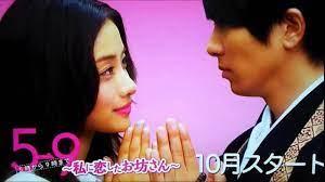 5 9 私 に 恋 した お 坊さん 動画