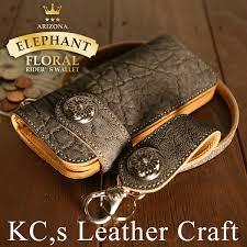 wallet men gap dis long wallet long wallet elephant leather leather kc s kay chinquapin