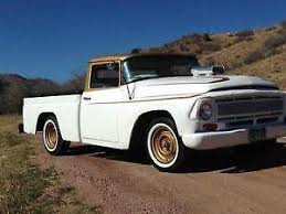 International Pickup | eBay