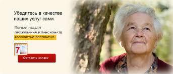 Переломы у пожилых людей Последствия переломов у престарелых людей