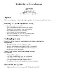 Cocktail Server Resume Sample