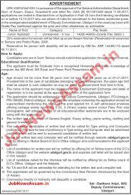 DC fice Udalguri Recruitment 2017 Junior Assistant posts