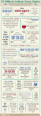 infographic where to search q %scholarships rs hashtag  offbeat college essay questions