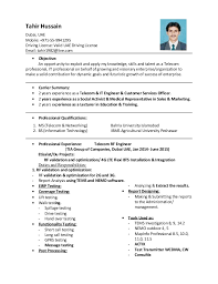 Cv of tahir hussain with Master Degree & Experience. Tahir Hussain Dubai,  UAE Mobile: +971-55-9941295 Driving License: ...