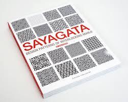 Pattern Book New Tattoo Books Sayagata