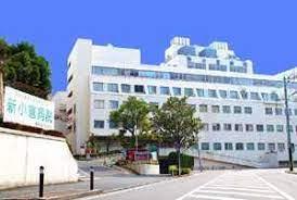 新 小倉 病院