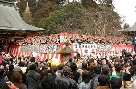 Japanese Setsubun Setsubun Festival National Must See Japan Japanese Sightseeing