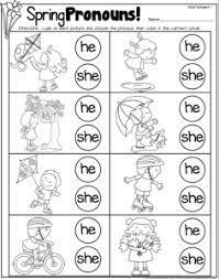 Play, learn, and grow, together! Spring Pronouns Freebie Ingles Para Preescolar Material Escolar En Ingles Aprender Ingles Para Ninos