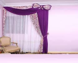 Modern Bedroom Curtains 22 Latest Curtain Designs Patterns Ideas For Modern And Classic