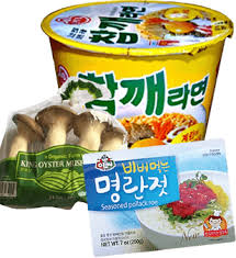 Asian Online Grocery Store Asian Grocery Store Online Melbourne Korean Japanese Chinese