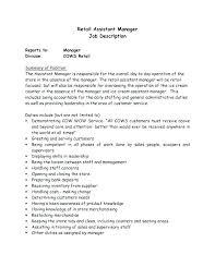 Retail Clerk Job Description Resume Of Cashier Job Responsibilities