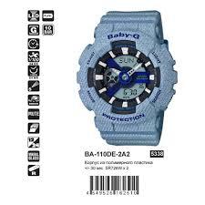 Наручные <b>часы CASIO BA</b>-<b>110DE</b>-<b>2A2</b> — купить в интернет ...