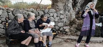 Αποτέλεσμα εικόνας για γιαγιάδες μυτιλήνη