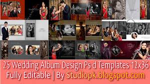 Indian Wedding Photo Album Design Online Wedding Album Design Psd Files 12x36 Free Download Wedding