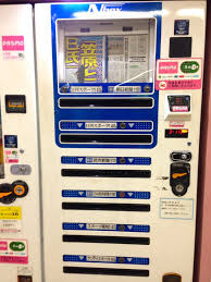 Newspaper Vending Machines Cool 48 Crazy Japanese Vending Machines Newspaper MachinesBoxes