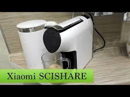 Купить Капсульная <b>кофемашина Xiaomi SCISHARE</b> s1103 в ...