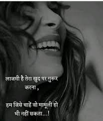 Pin By Lakshmi Verma On Ankahe Zazbaat Heart Touching Love Quotes