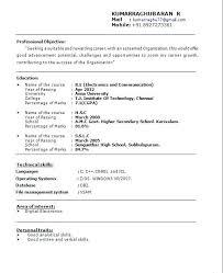 Resume Sample For Fresher Teacher For Freshers Doc Resume Samples