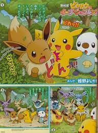 Pikachu And Eevee Sex Comics