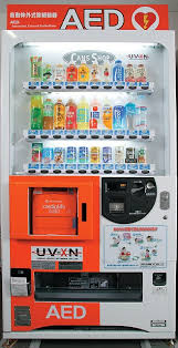 First Vending Machine 215 Bc Custom WEB AttJAPAN Att Japanese Culture Vending Machines In Japan
