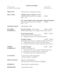 Sample Teacher Resumes Best Of Bank Treasurer Resume Banking Resume Template Awesome Banking Skills