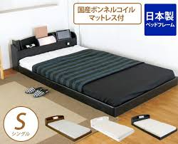 It is a product made in floor bed domestic production Bonn flannel coil mattress cicada single bed low type floor bed Japan bed frame with the ...