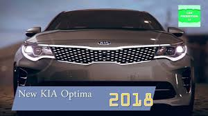 2018 kia optima interior. unique interior first look 2018 kia optima new interior and exterior to kia optima interior
