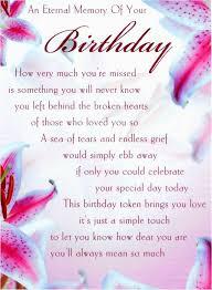 Sister In Law Birthday Cards Dozor