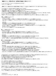情報613維修情報部分更新延期614已更新翻譯ark修正事項翻譯
