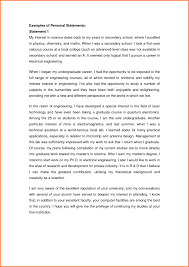 self essay example toreto co how to write a good evaluation   help personal essay for graduate examples college essays application how to write a good s