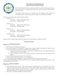 essay on martin luther king jr s ldquo giant triplets of urban dr martin luther king jr essay and poster contest