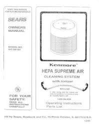 kenmore hepa air cleaner. manual location kenmore hepa air cleaner