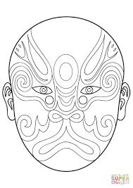 25 Zoeken Mega Toby Masker Mandala Kleurplaat Voor Kinderen