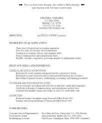 Retail Customer Service Resume Sales Resume Retail Sales Associate