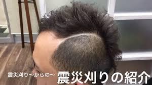 床屋の髪型が今おしゃれ頼み方はニューヨークバーバースタイル