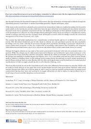 descriptive essay sample job application format