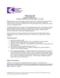 Hospital Internship Certificate Sample Copy Sample Med Stunning