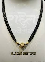 rahul jewellers anjangaon amravati jewellery showrooms in amravati justdial