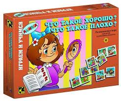 Настольная <b>игра</b> Step puzzle <b>Играем</b> и учимся Что такое хорошо ...