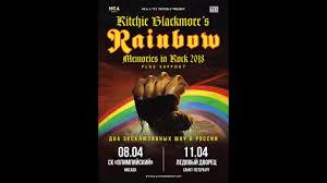 Ritchie Blackmore's <b>Rainbow</b> '<b>Memories</b> in Rock II' Trailer - Release ...