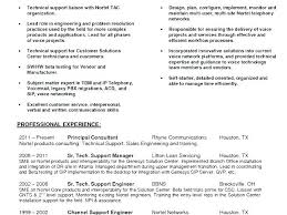 Support Engineer Job Description – Resume Tutorial