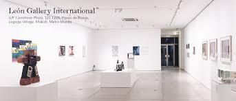 leon gallery international banner