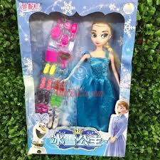 Hộp quà tặng búp bê Elsa