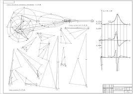 Курсовой проект по тмм на заказ контрольные по тмм на заказ  теория машин и механизмов КНУБА анализ и синтез рычажного механизма full