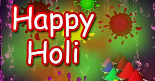 top happy holi festival essay in detail latest happy top 4 happy holi festival essay in detail latest happy holi 2017 images sms wallpaers pictures wishes greetings and messages