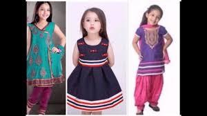 Baby Kameez Design 2017 Baby Frocks And Salwar Kameez Design Images 2017 Fashion