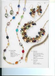 premier jewelry catalog