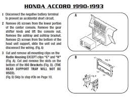 diagrams 560710 2005 honda accord wiring diagram 2005 honda disconnecting auto electrical connectors at Disconnecting Wire Harness 2001 Honda Accord