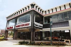 deen stores restaurants kitchen island:  img